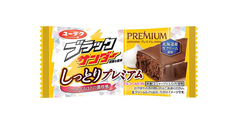 """まるで""""生チョコ""""!? 『しっとり食感』と濃厚チョコレートの味わい‼"""