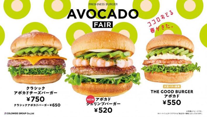 バーガー販売数第1位に躍り出た新メニュー‼