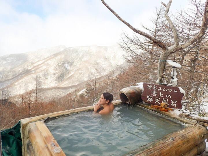 【高峰高原 高峰温泉】 アルプスの山々をパノラマで見渡すことができる絶景温泉