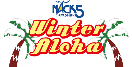 WinterALoha ウィンターアロハ2021
